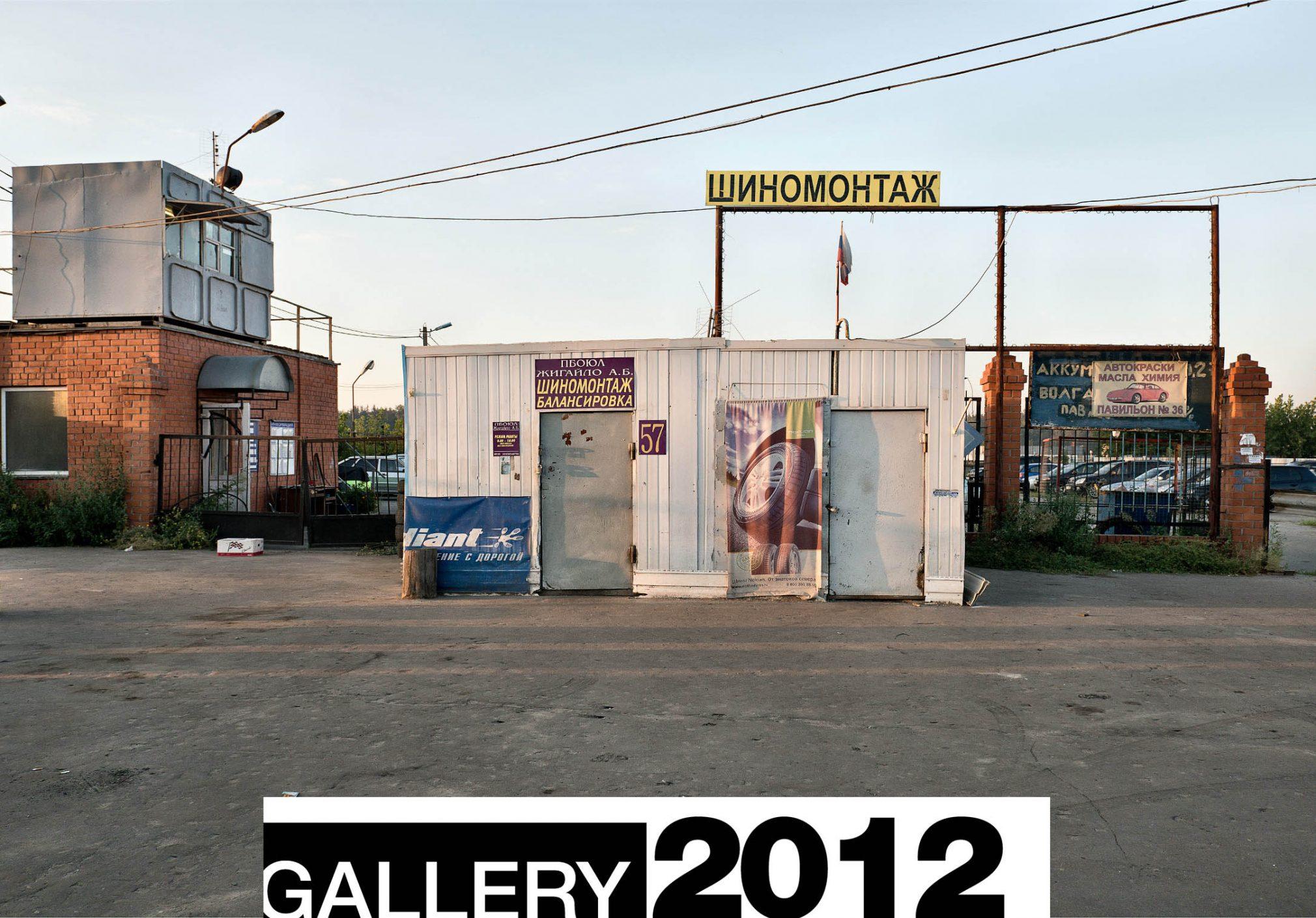 copertina2012ok